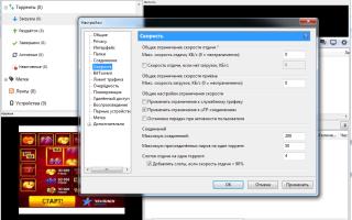 uTorrent для Windows всех версий