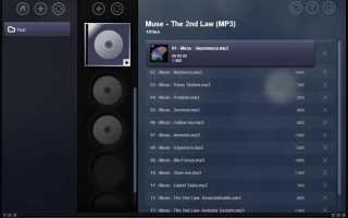 20 лучших софт-плееров для воспроизведения музыки с компьютера