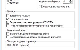 Как запустить командную строку в windows 10