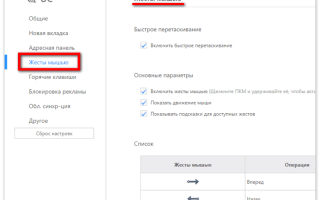 Браузер Белка для Windows 10