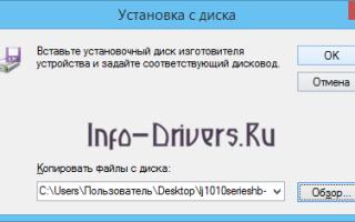 Драйвер принтера HP LaserJet 1012/1015 Windows 7 / 8 / 10 32-64 bits