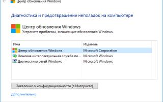 Ошибка 0x80073712 при установке обновлений и компонентов в Windows Server 2016 и Windows 10