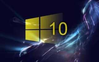 8GadgetPack — гаджеты для рабочего стола Windows 10
