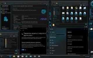 Windows 10 professional ovgorskiy VL (x64 x86) 1703 RUS 08.2017