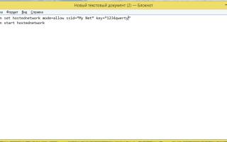 Настройка локальной сети в Windows 7 и 10. Или хватит ползать по пыльным полам