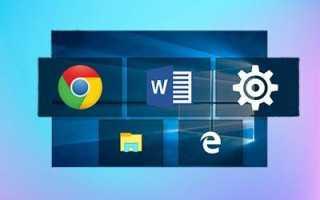 Стоит ли вместо предыдущей версии ОС устанавливать Windows 10