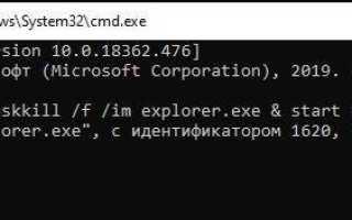 Как удалить браузер Microsoft Edge в Windows 10 различными способами?