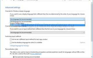 Windows 10 Language Pack Download – [Direct Links]