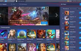 Download MX Player for PC, MX Player for Windows 10/7/8/Android/iOS