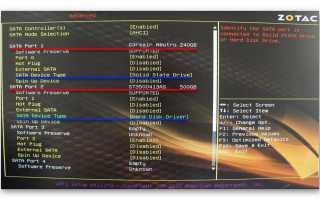 Установка Windows на данный диск невозможна (решение)
