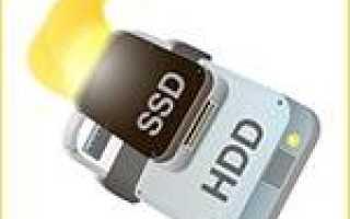 Загрузка драйверов для жесткого диска Western Digital