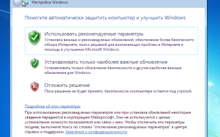 Устанавливаем Windows 7 вместо Windows 10