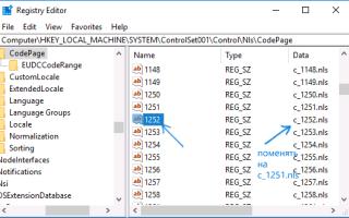 Основные проблемы Windows 10, и их решение от команды Блога Апорта
