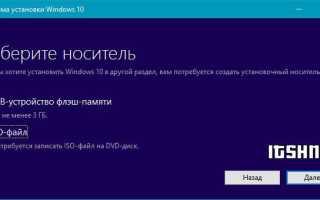 Скачать Windows 10 ISO с сайта Microsoft