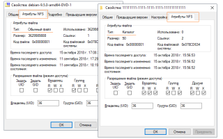Как исправить Как установить клиент NFS в Windows 10 Pro? —>