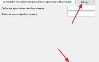 Как добавить элементы в автозагрузку Windows 10