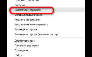 Исправление проблемы с отсутствием интернета в Windows 10