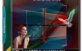 Windows 10 Pro (x86) by SLO94 v.15.01.16 Ru скачать через торрент