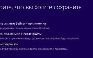 Как выполнить переустановку Windows 10 с помощью DVD диска