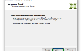 Offline installer: DirectX 9, 10, 11.2 Offline Installer Highly Compressed Free Download