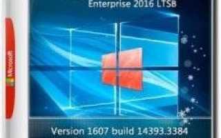 Windows 10 Professional (v1511) На Русском [x64/x32] by OVGorskiy