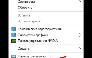 Разбираемся с настройками в меню Пуск Windows 10