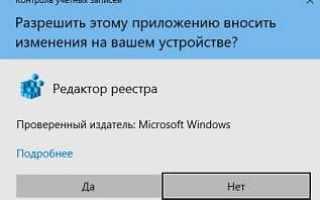 Как удалить пользовательские папки из «Этот компьютер» в проводнике Windows 10