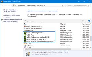 Почему появляется черный экран при загрузке Windows 10