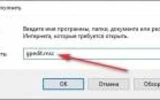 Microsoft ru Windows 10 professional 1903 x64-x86 by ovgorskiy 2019