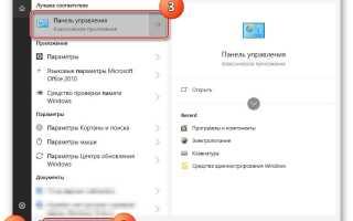 Как очистить журнал обновлений Windows 10