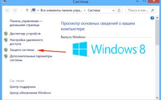 Как увеличить или уменьшить файл подкачки в Windows 10