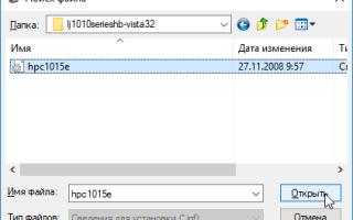Драйвера для принтера HP LaserJet 1010 на Windows 10