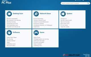 Список лучших программ для исправления ошибок в Windows