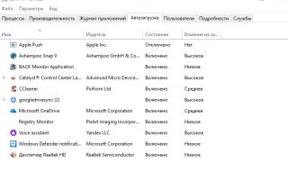 Почему Windows 10 тормозит