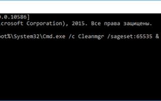 Как в расширенном режиме очистить операционную систему Windows от мусора?