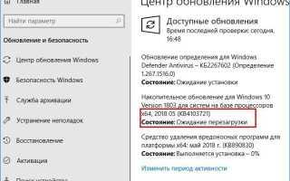 Не работают браузеры кроме Edge после обновления до Windows10