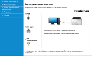 Samsung Xpress M2070 Printer Drivers (Windows – Mac, Linux)