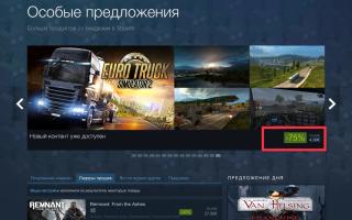Steam скачать бесплатно русская версия
