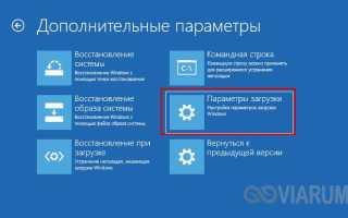 Memory Management Windows 10 (ошибка)