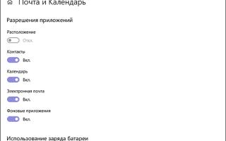 Запрет запуска приложений не из магазина в Windows 10 и добавление приложений в разрешенные