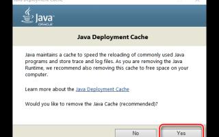 Как удалить Java с компьютера Windows 10