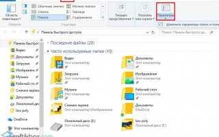 Папка «Аppdata» где находится на Windows 10 и несколько способов открыть её