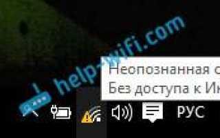Почему в Windows 10 интернет не работает и что при этом делать