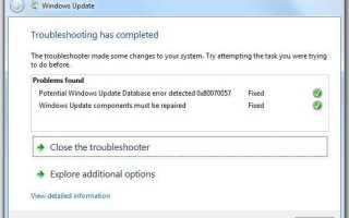 Во время обновления до Windows 10 завис компьютер
