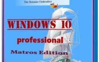 Windows 10 1909 Professional x64 Matros v10 скачать через торрент