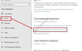 Как увидеть свой пароль ключ безопасности беспроводной сети в Windows 10