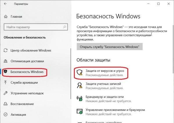 Активация-Office-1-600x424.jpg