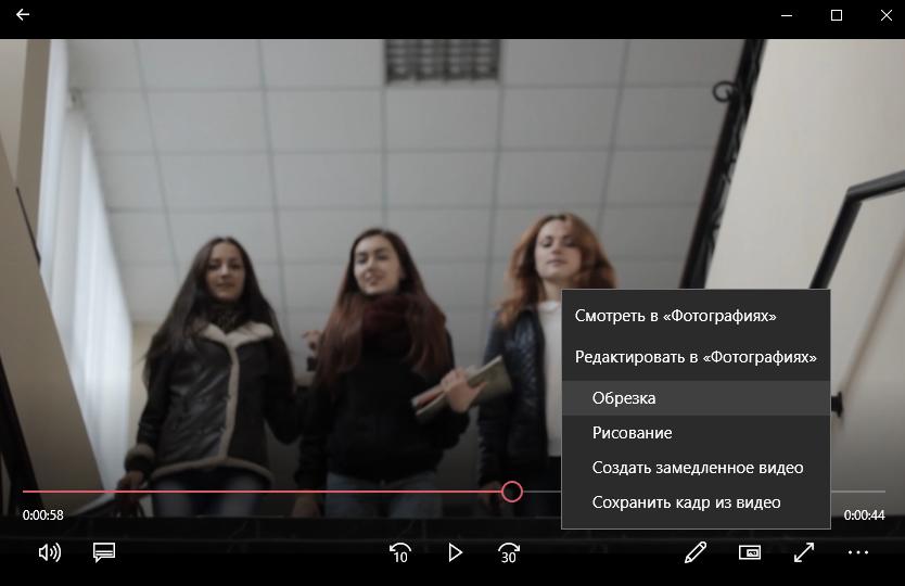 Kak-obrezat-video-Windows-10.png
