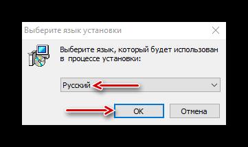 vybor-yazyka-ustanovki-free-video-editor.png