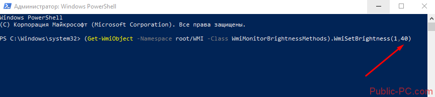 Screenshot_10-3.png